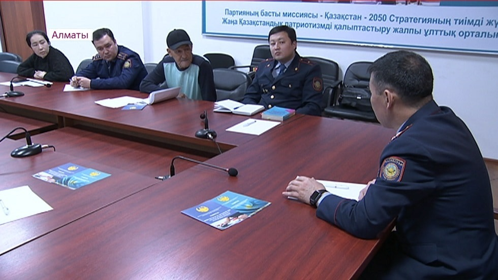 """Акции """"Приемная на дороге"""" и """"Приемная во дворах"""" стартовали в Алматы"""