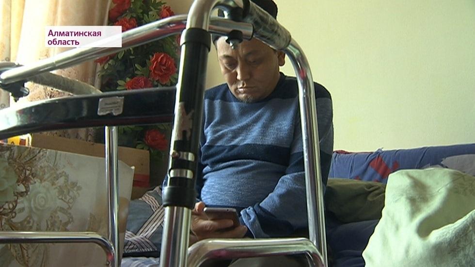 Одинокому инвалиду из Талгара нужна помощь медиков