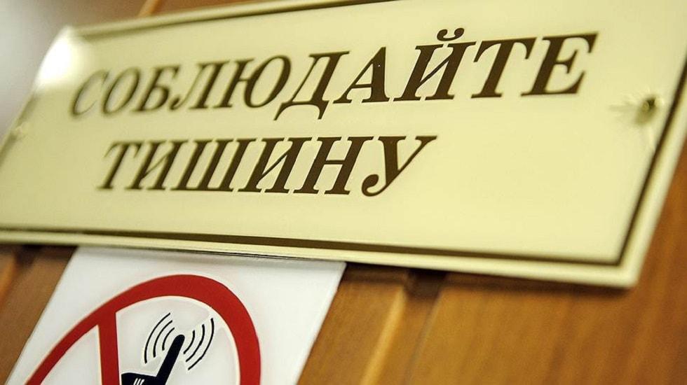 Наказание за нарушение ночной тишины ужесточат в Казахстане