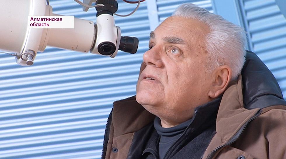 40 лет у телескопа: алматинский ученый удостоен награды