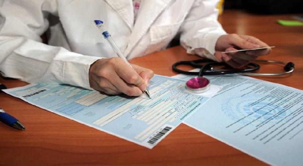 Справку 086 отменяют в бумажном виде в Казахстане