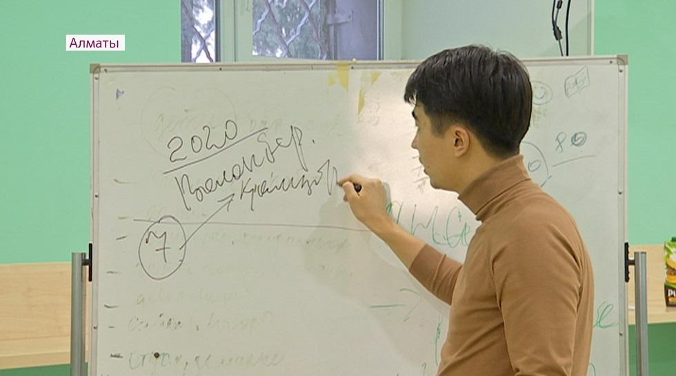 2020 год в Казахстане объявлен Годом волонтерства