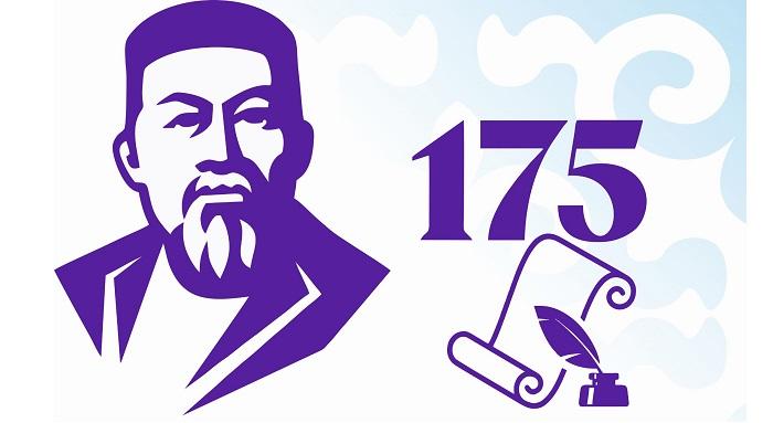 К 175-летию Абая: город Семей получит особый статус