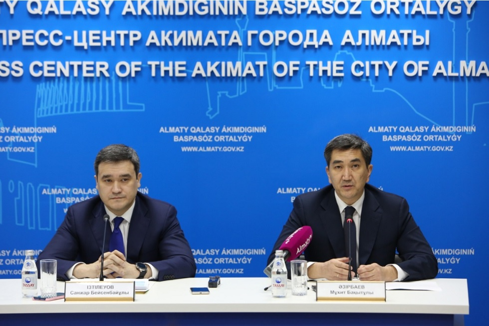 28 изменений внесено в законы в целях развития Алматы