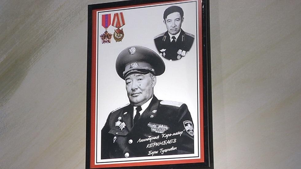 Память легендарного Кара майора почтили в Алматы