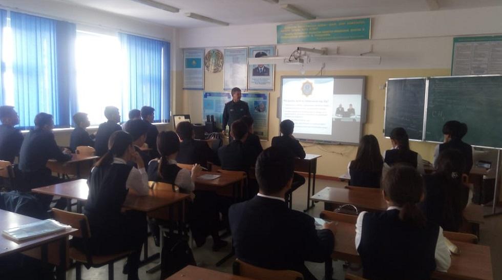 12000 школьников Алматы в режиме онлайн прослушали лекции спасателей