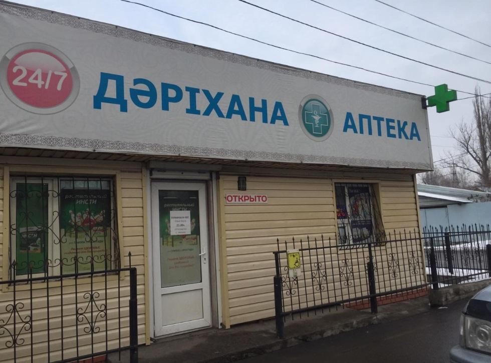 "Алматинка пожаловалась на аптеку, где продают ""Трамадол"" без рецепта врача"