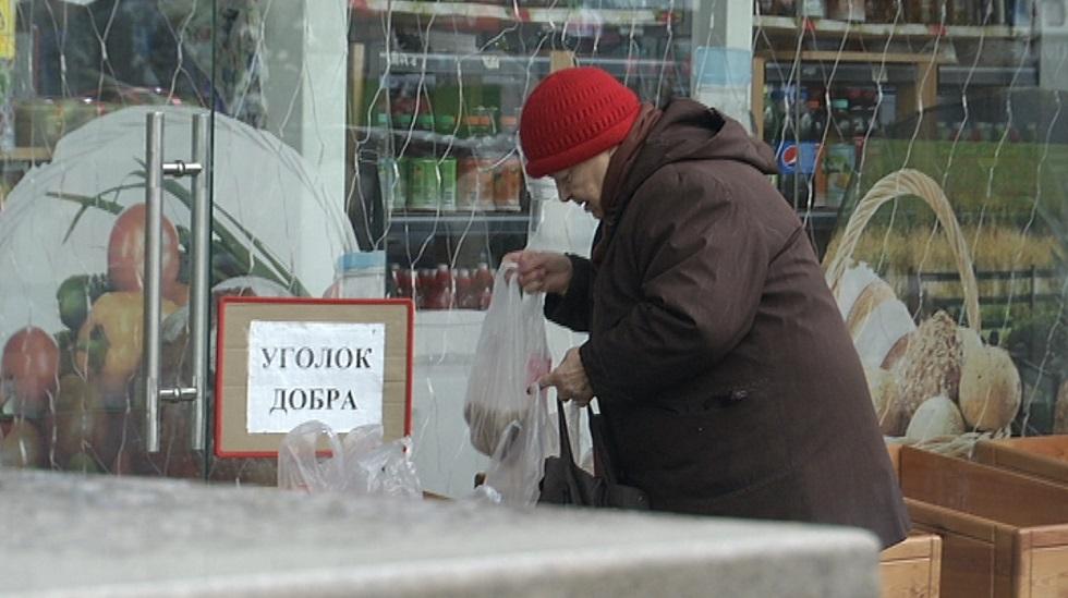 Пенсионеры Алматы могут бесплатно получать овощи и фрукты