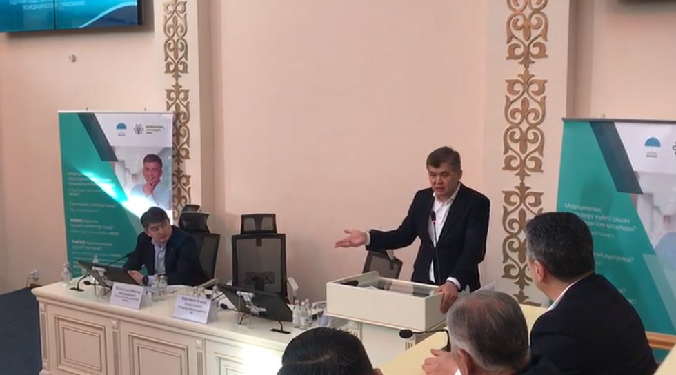 Елжан Біртанов медициналық сақтандыру бойынша кездесу өткізді