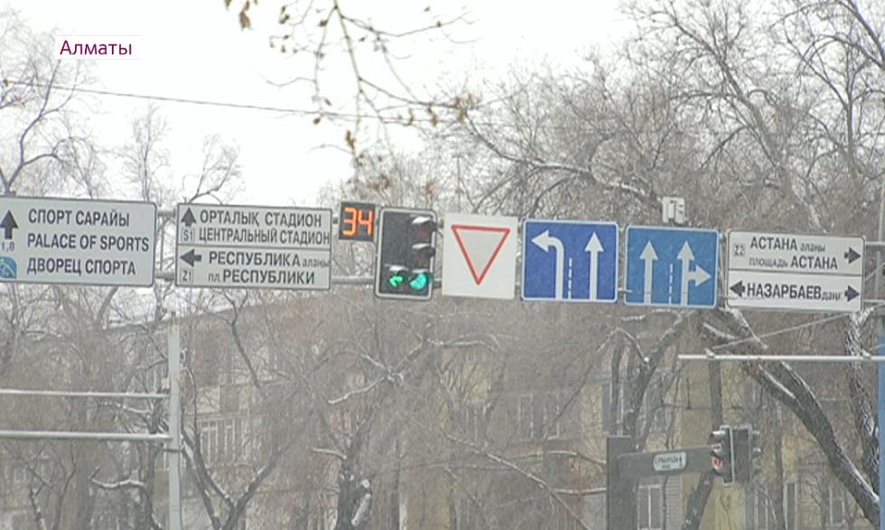 В Алматы появятся умные светофоры