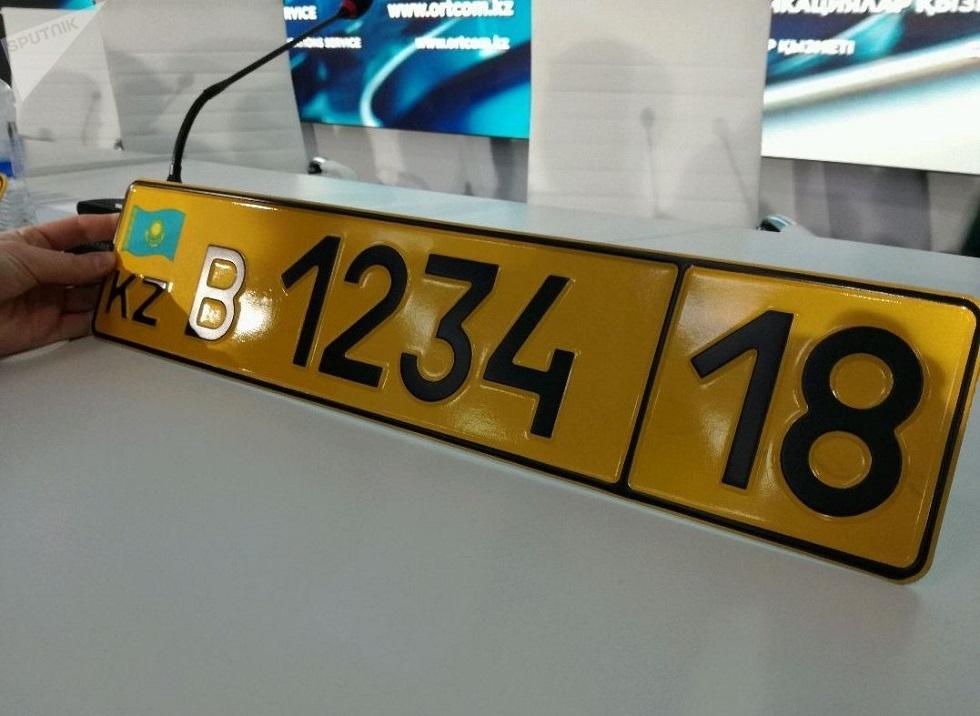 Во сколько обойдется регистрация иностранных авто в Казахстане