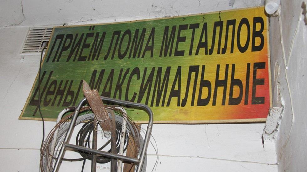 Житель Павлодара украл двери от подъездов и сдал в металлолом