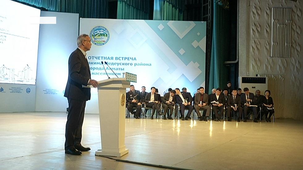 В Медеуском районе Алматы прошла отчетная встреча акима с населением