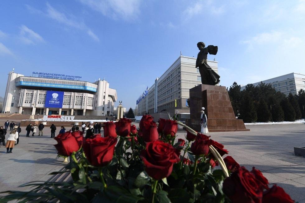 В Алматы проведут открытый конкурс по изучению наследия аль-Фараби на стипендию акима города
