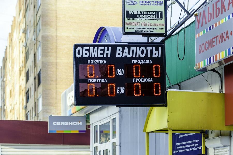 Обменники РК изменили режим работы | Almaty.tv