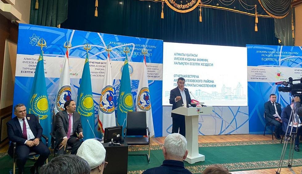 В Алматы состоялась встреча с жителями Ауэзовского района