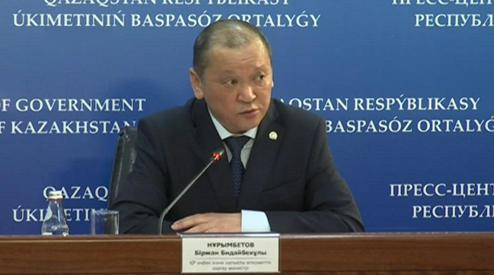Глава Минтруда заявил о планах увеличения заработной платы казахстанцев