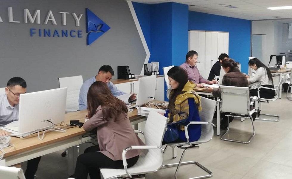 Компания Almaty Finance одобрила 26 проектов - созданы 60 рабочих мест