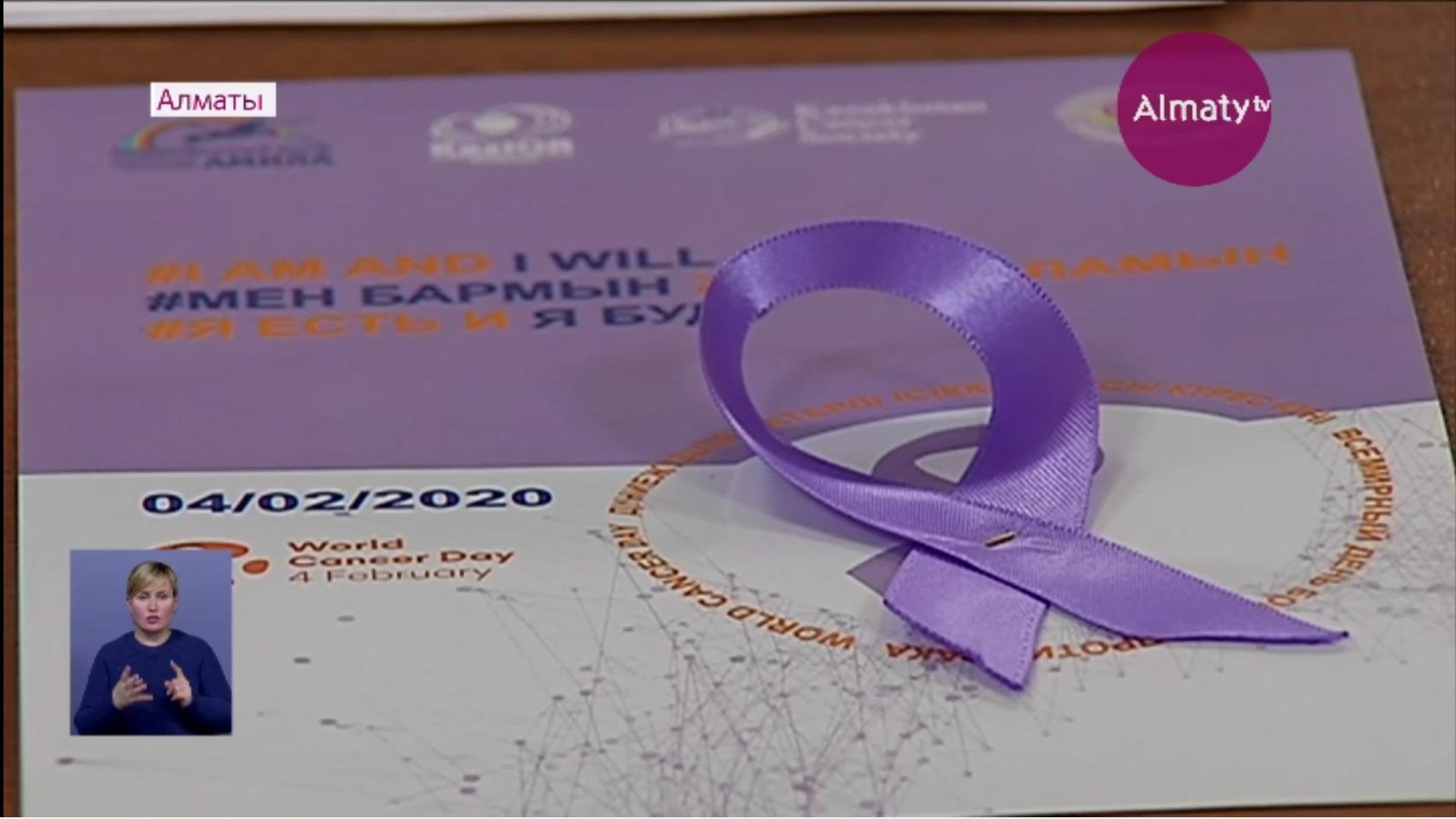 В Казахстане ежегодно умирают от рака около 14 тысяч человек