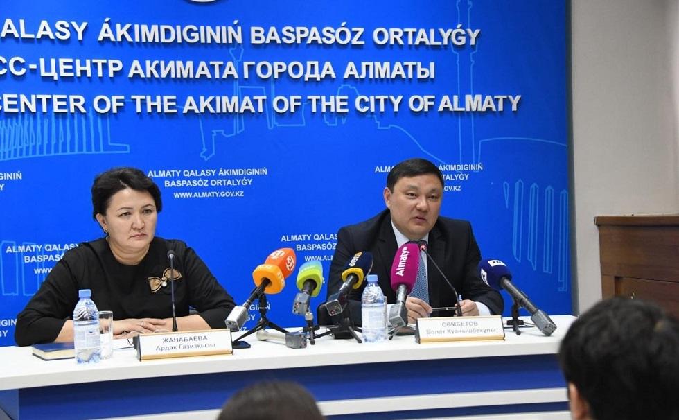 В Алматы тариф на водоснабжение для жителей снижен на 4%