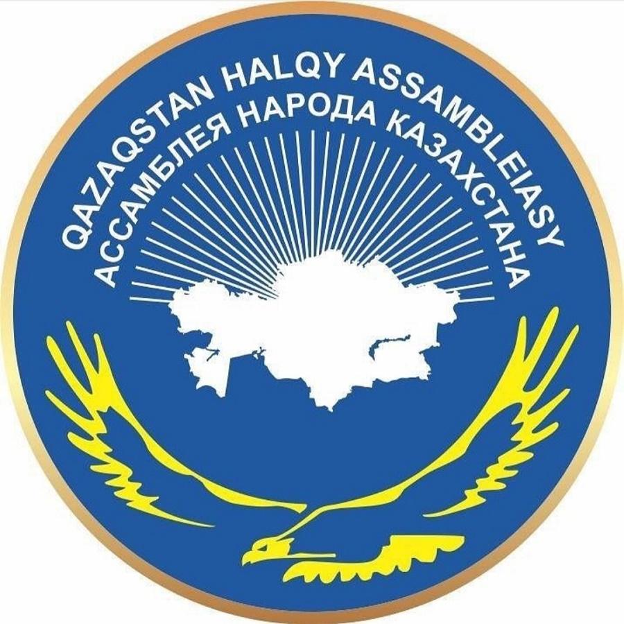Ассамблея народа Казахстана сделала заявление в связи с событиями в Жамбылской области