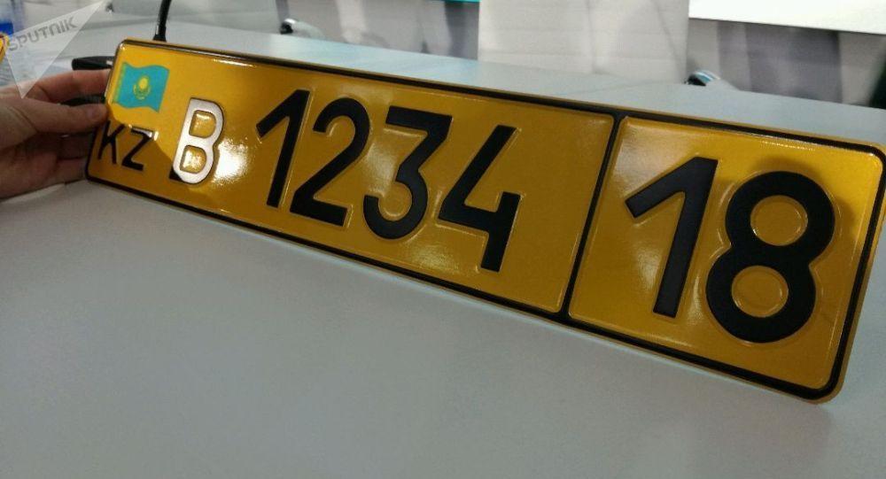 Процесс пошел: 9 автомашин, ввезенных из стран ЕАЭС, временно зарегистрировали в Алматы