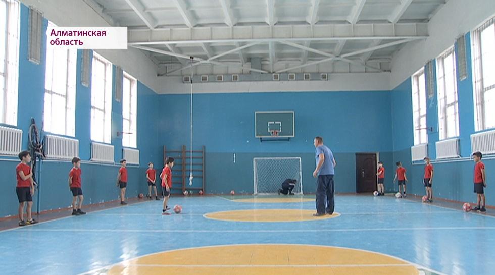 Бесплатный спортивный клуб планируют открыть для детей села Райымбек