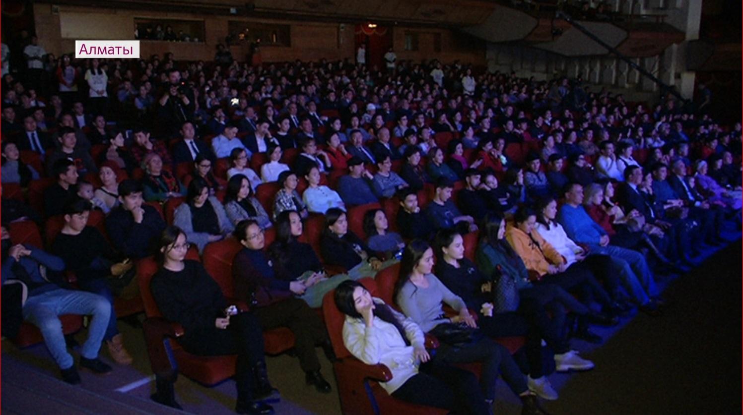 В Алматы прошел концерт, посвящённый 175-летию Абая