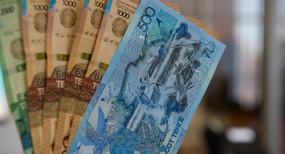 24 ақпанға арналған валюта бағамы