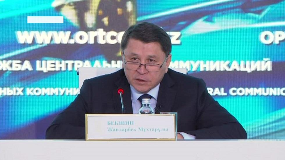 Казахстанцев призвали вернуться из стран, охваченных коронавирусом, до 1 марта