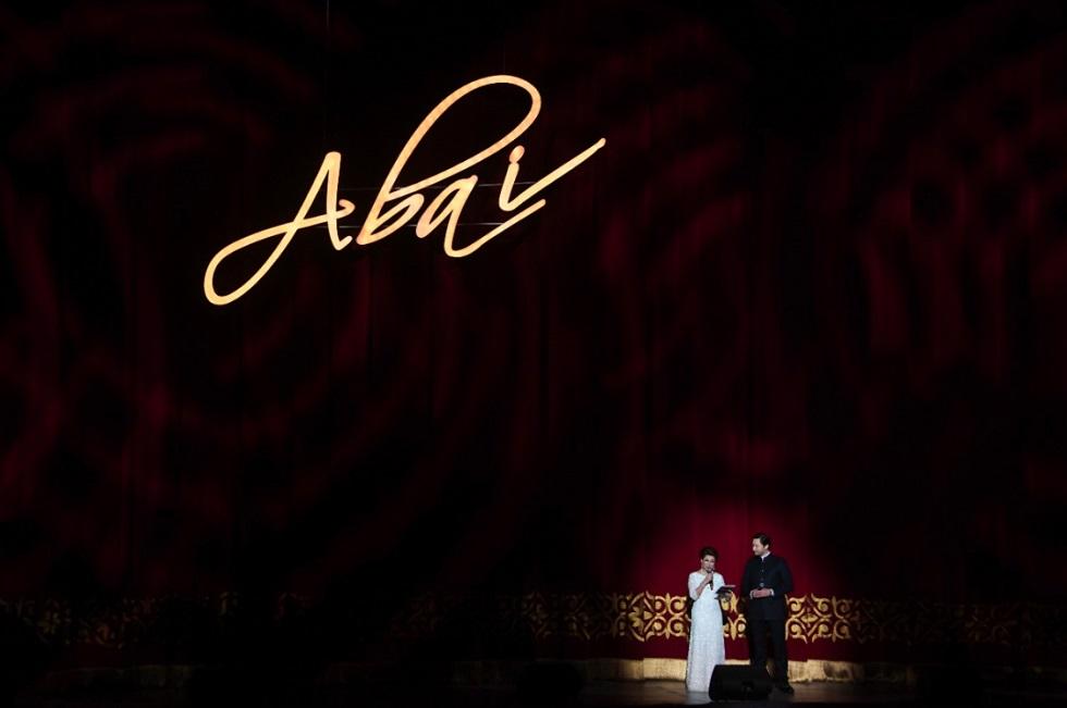 175 лет Абаю: эссе-вечер великой поэзии и музыки прошел в Алматы
