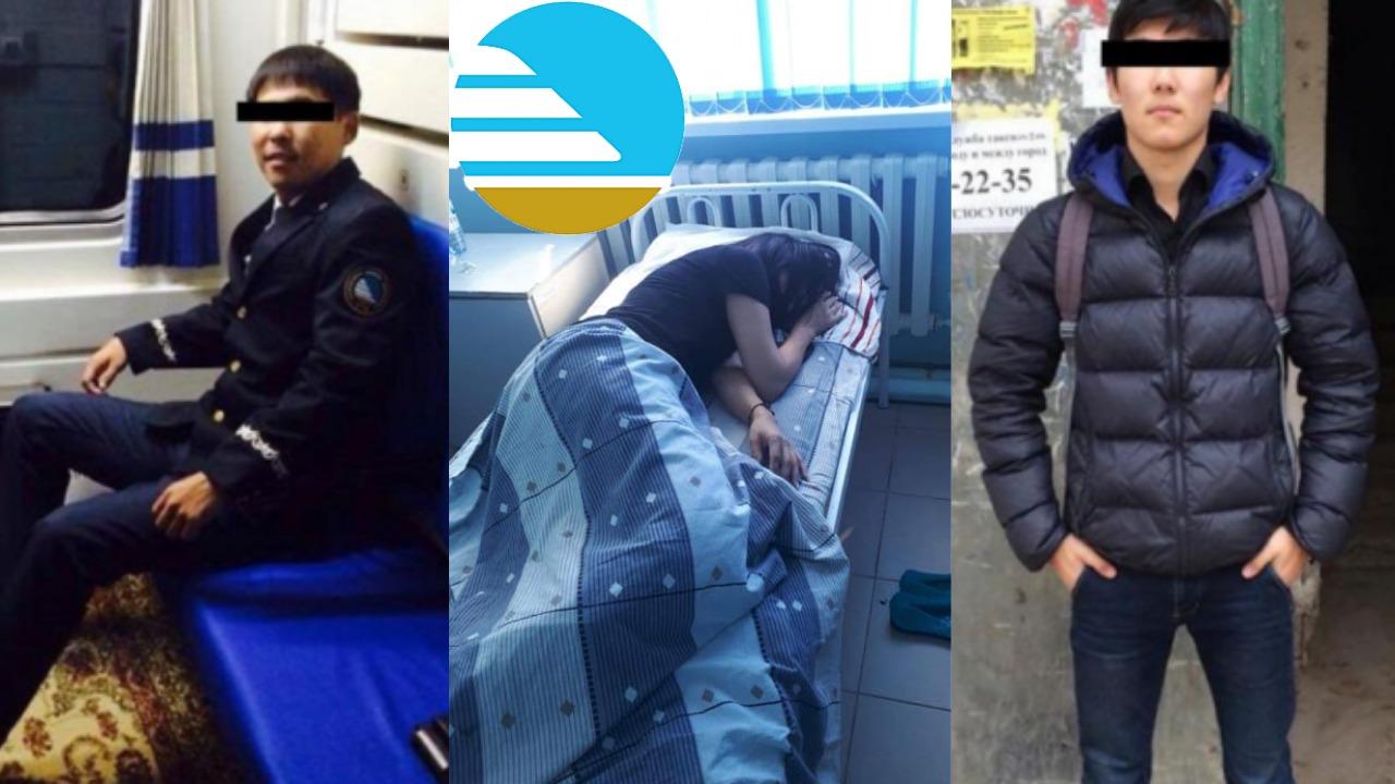 """Осужденным за изнасилование проводникам """"Тальго"""" сократили срок заключения"""