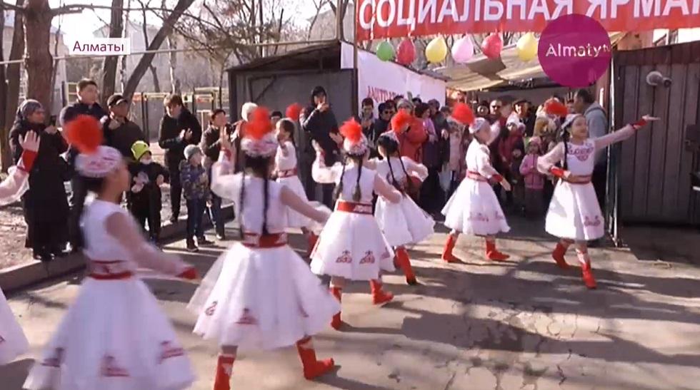 Cоциальная ярмарка состоялась в микрорайоне Айнабулак-3