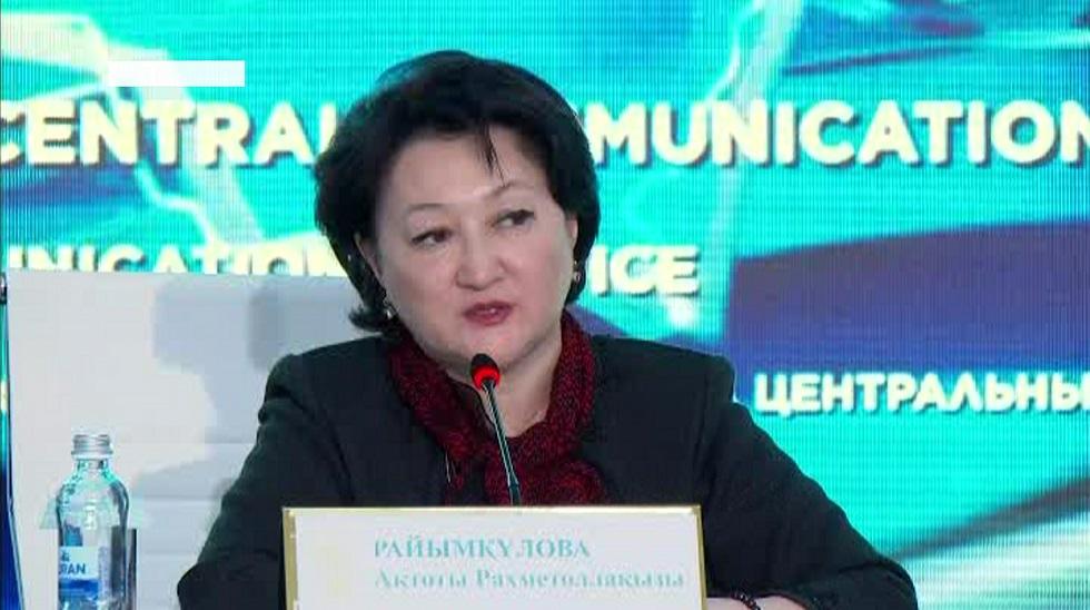 Мероприятия и дискотеки отменили во всех ночных клубах Казахстана