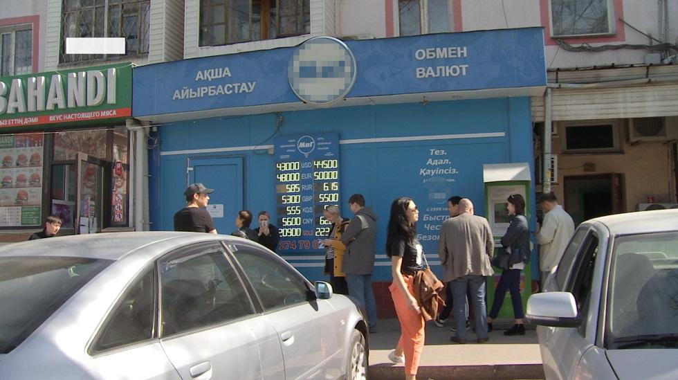В Ассоциации обменных пунктов страны призывают казахстанцев не создавать ажиотаж