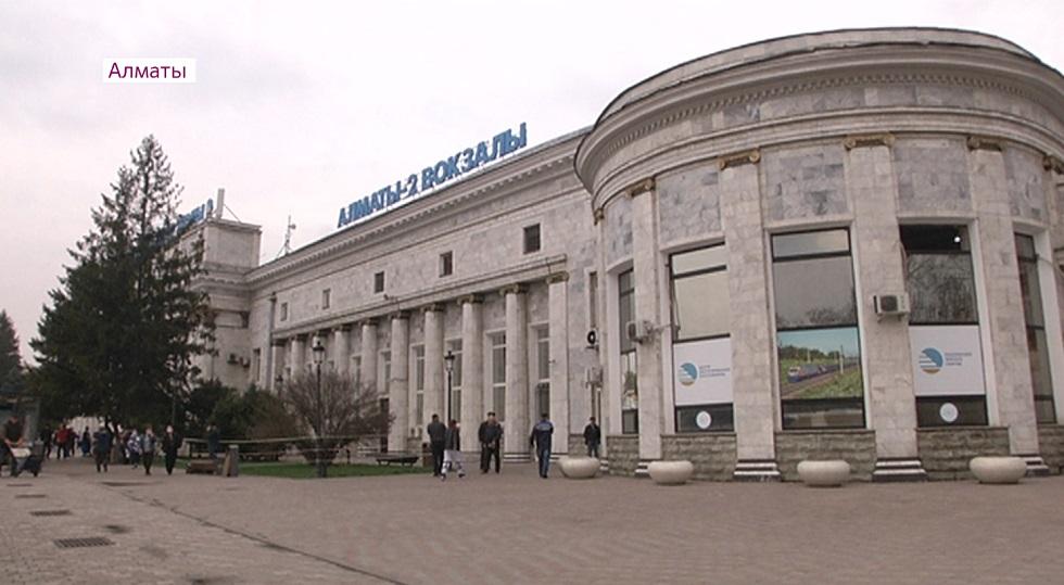 Вокзал Алматы-2 отчитался о проводимой санитарной работе