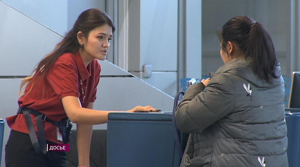 Алматинцы массово возвращают авиабилеты на отмененные рейсы