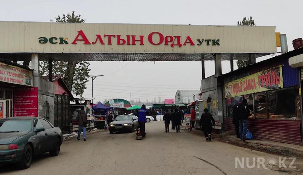Жители Алматинской области смогут закупиться продуктами на рынке «Алтын Орда» на этих выходных