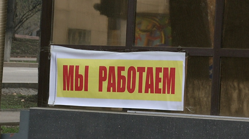 Алматинцев призывают сообщать о нарушениях предпринимателями режима карантина