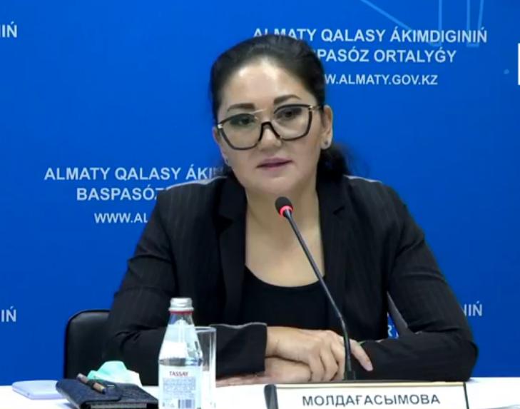 Главный санврач Алматы ответила на обвинения в нарушении карантина