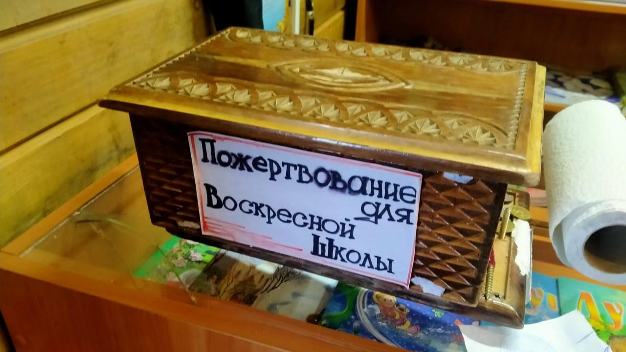 Украли пожертвования из церкви в ВКО