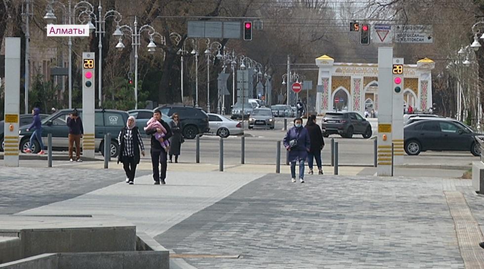 Общественники призвали алматинцев оставаться дома