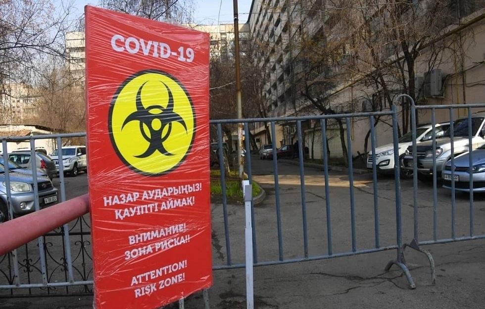 В Алматы сняли ограничительные меры с семи очагов COVID-19