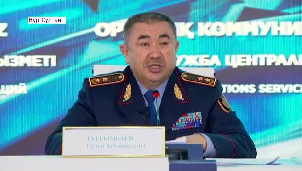 Почти полсотни человек распространяли фейки про коронавирус в Казахстане
