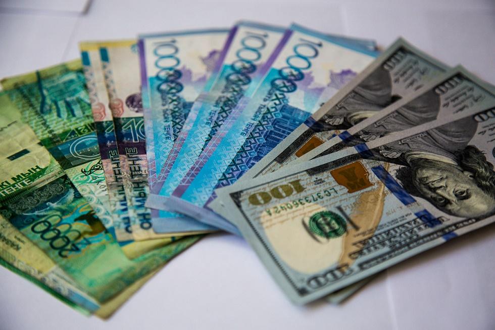 2 сәуірге арналған валюта бағамы