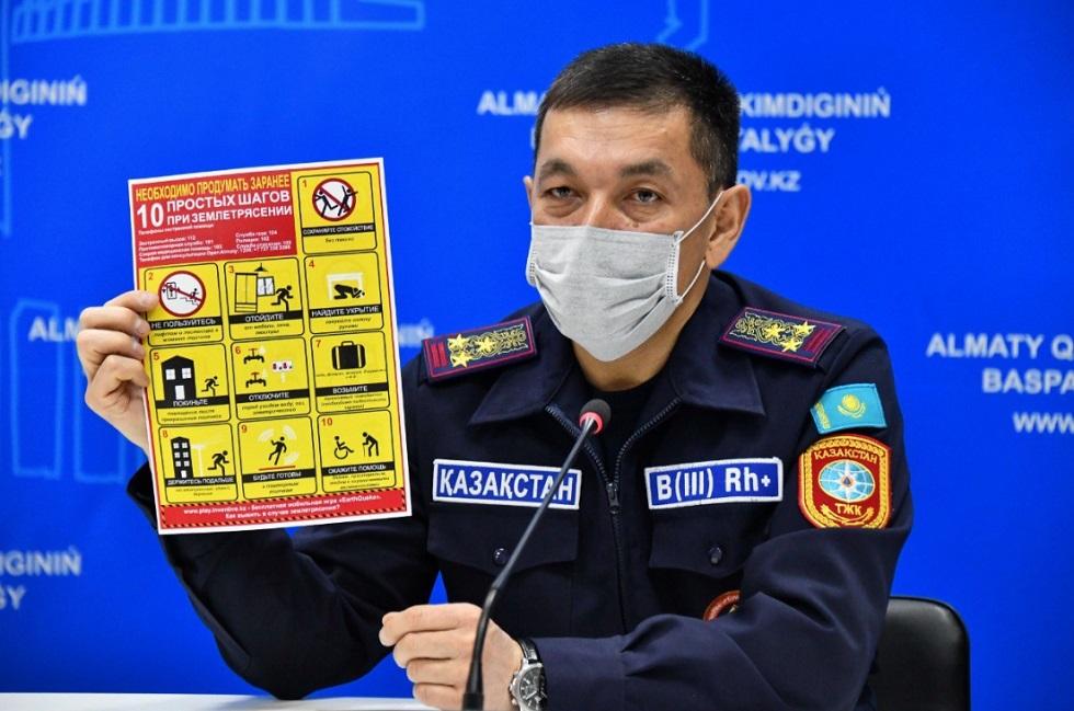 Меры при пожаре в зонах очага COVID-19 озвучили в ДЧС