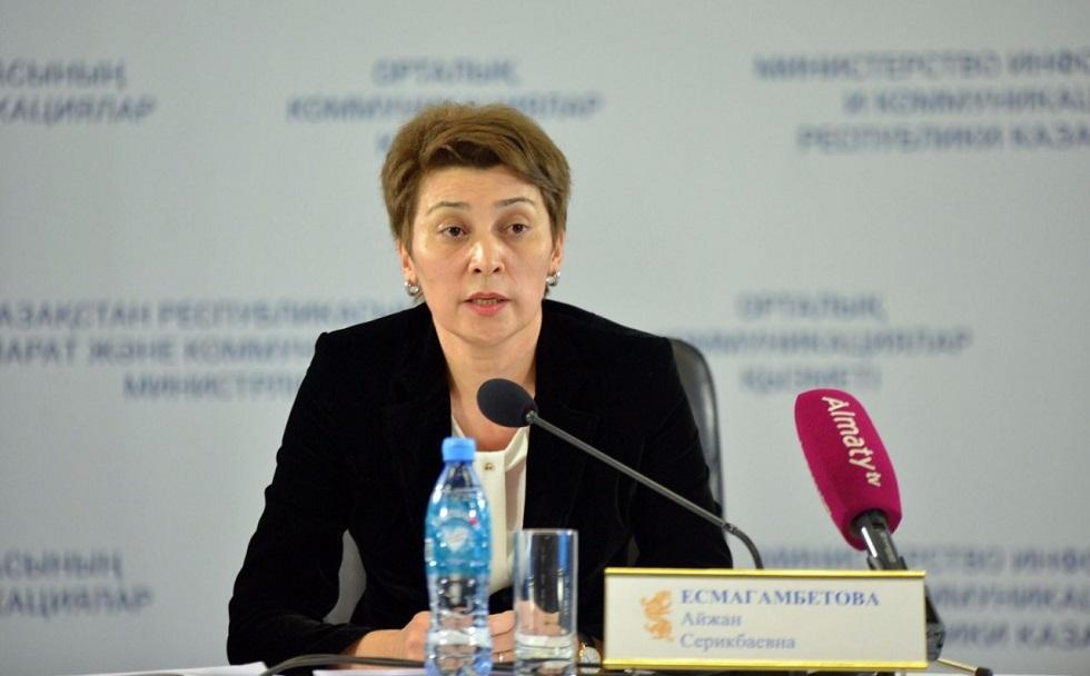 Главный санврач Казахстана ввел меры по обеспечению безопасности населения - полный текст Постановления