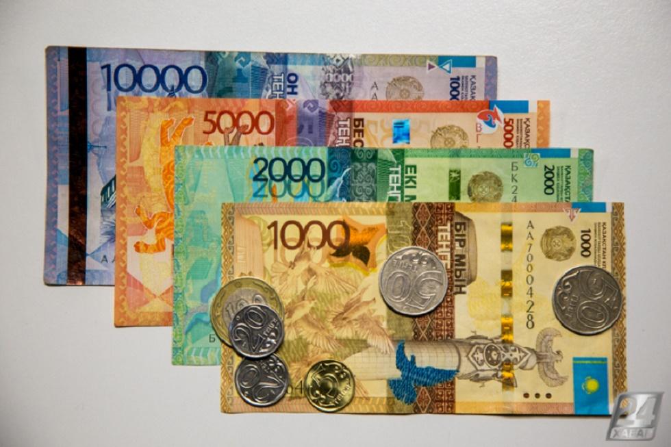 Курс валют на 3 апреля