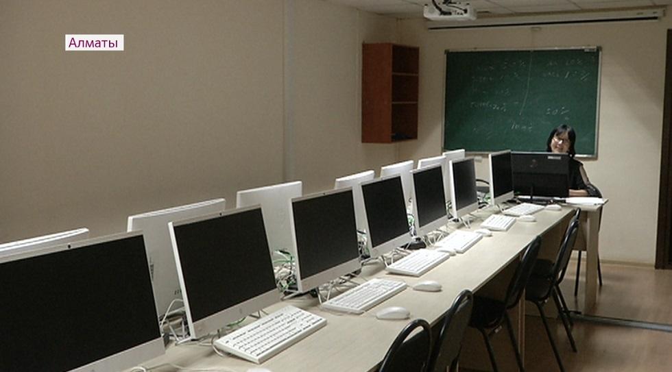 Плюсы онлайн-образования назвал академик Аскар Джумадильдаев