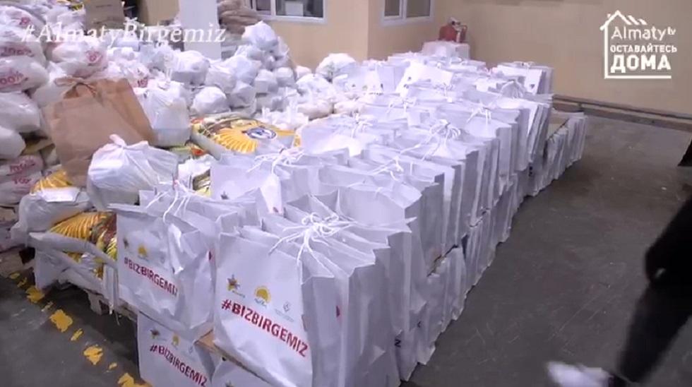 Неравнодушные алматинцы помогают нуждающимся горожанам